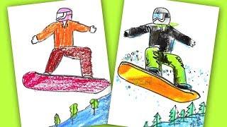 Рисуем СНОУБОРД спорт для чуваков