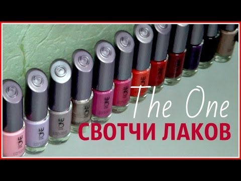 Гель-лаки Entity One Color Couture в интернет-магазине