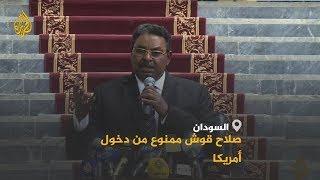 🇸🇩 واشنطن تدرج صلاح قوش الرئيس السابق لجهاز المخابرات السوداني على قائمة الممنوعين من دخولها