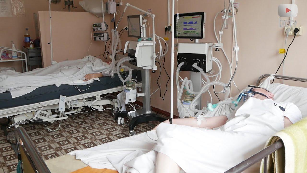 Антизрада у першій лікарні
