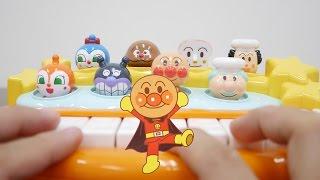 アンパンマン おもちゃアニメ Anpanman Piano Concert おそらでコンサート♪(○´ω`○) ANPAN KIDS TVではアンパンマンのテレビアニメや人気のおもちゃであそんだり、 ...