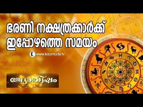 Astrology Solutions for Bharani Star | Jyothisham