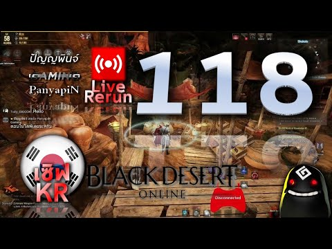 LIVE] Black Desert Online # 93 Crashing hands with ten guild bosses