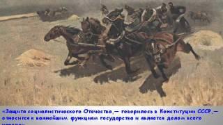 Ясеновская гимназия №2   Урок НВП   Воинская обязанность
