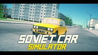 SovietCar: Premium