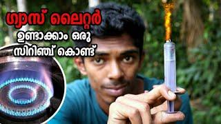 ഗ്യാസ് ലൈറ്റർ ആർക്കും ഉണ്ടാക്കാം വളരെ എളുപ്പത്തിൽ 🔥How to make Gas lighter