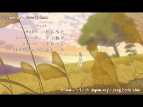 aimer - akane sasu (END Natsume Yuujinchou Go)