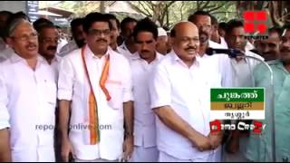 Congress suprb comedy singing jana gana mana kerala