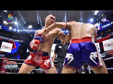 Muay Thai Super Champ - วันที่ 01 Dec 2019