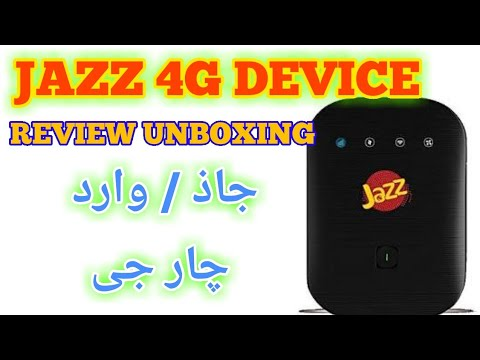 JAZZ 4G INTERNET DEVICE REVIEW UNBOXING    MAKE SURE PRICE AND PACKAGE by  Advance Tech