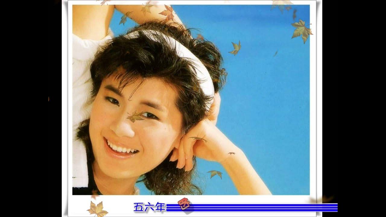 張清芳-昨日夢已遠(1986)