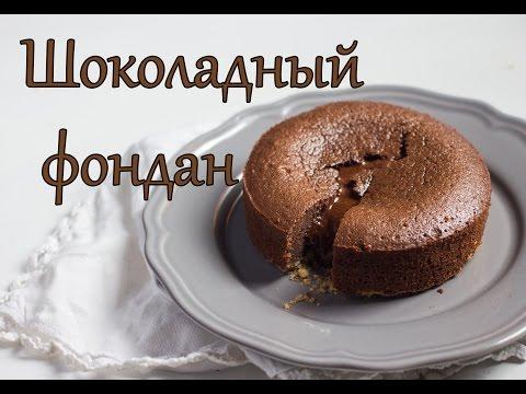 Как сделать шоколад более жидким