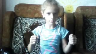 Видео- урок Stap people