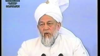 Urdu Khutba Juma on June 6, 1997 by Hazrat Mirza Tahir Ahmad