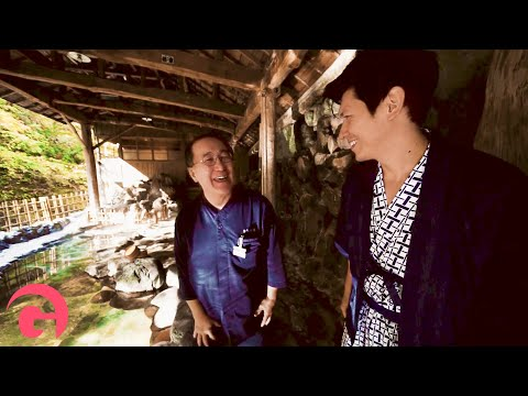 Sakunami Onsen: 88 steps to a 1300 year-old hot spring