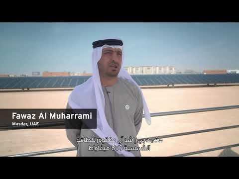 Masdar's global impact revealed