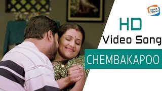 Chembaka Pooviral | Latest Malayalam Movie Songs Malayalam | Namukkore Akasam | Sarayoo