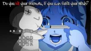 Mirai Nikki Opening 2 English Sub