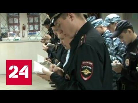 """""""Черная"""" касса курганских полицейских: как начальники наживались на сотрудниках - Россия 24"""