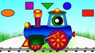 Мультфильмы для детей - Паровозик - Весёлая Мозаика