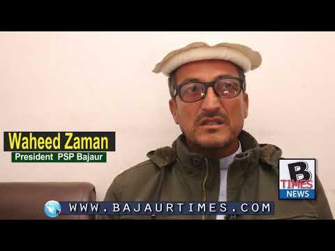 PSP| Waheed Zaman |President Bajaur | Bajaur Lives