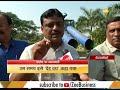 Mission Gujarat: Ground report from Dahod on upcoming assembly election