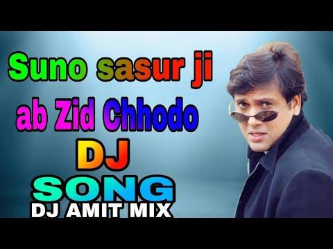 Suno Sasur Ji Ab Jid Choro DJ Song || 2019 Remix New Dj Song || Hindi Song (DJ Amit Mix) #djamit