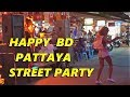 A STREET PARTY IN PATTAYA THAILAND - SOI NEW PLAZA