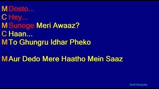 Nachunga To Nachoge Tum - S. P. Balasubrahmanyam Hindi Full Karaoke with Lyrics