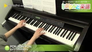 使用した楽譜はコチラ→http://www.print-gakufu.com/score/detail/88643...