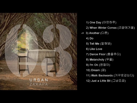 Urban Zakapa 03 Full Album HQ