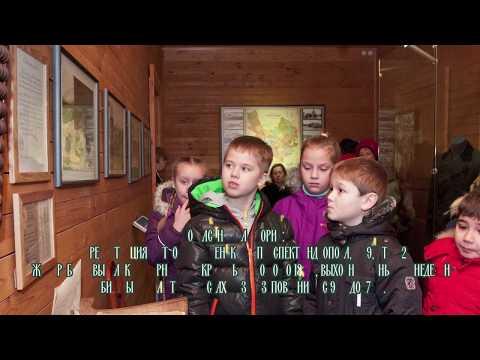 Смотреть Выставка «Декоративное убранство крестьянских домов села Коломенского» онлайн