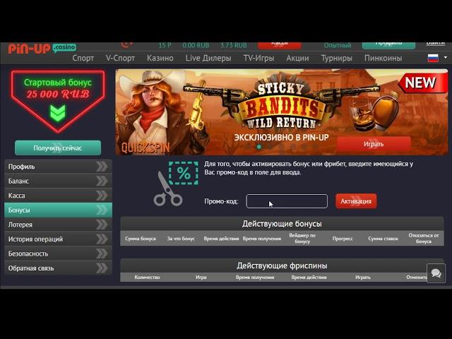 Список Лицензионных казино!