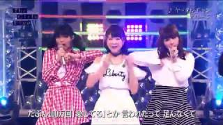 The Girls Live 2014/05/16.