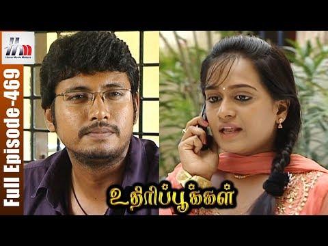 Uthiripookkal Tamil Serial | Episode 469 | Sun TV Serial | Chetan | Manasa | Home Movie Makers