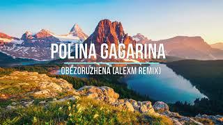 Polina Gagarina - Obezoruzhena (alexm remix)
