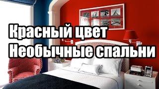 Фотообои в спальне по фен шуй – это счастье в вашем доме (фото и видео)