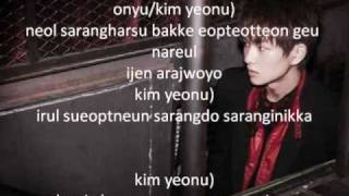 Gambar cover SHINee/ Onew- The Named I Loved ( Romanji Lyrics)
