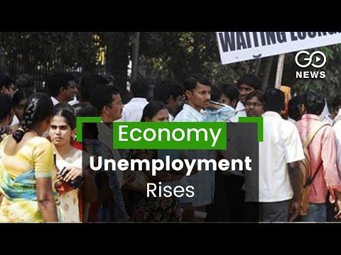 Unemployment Up