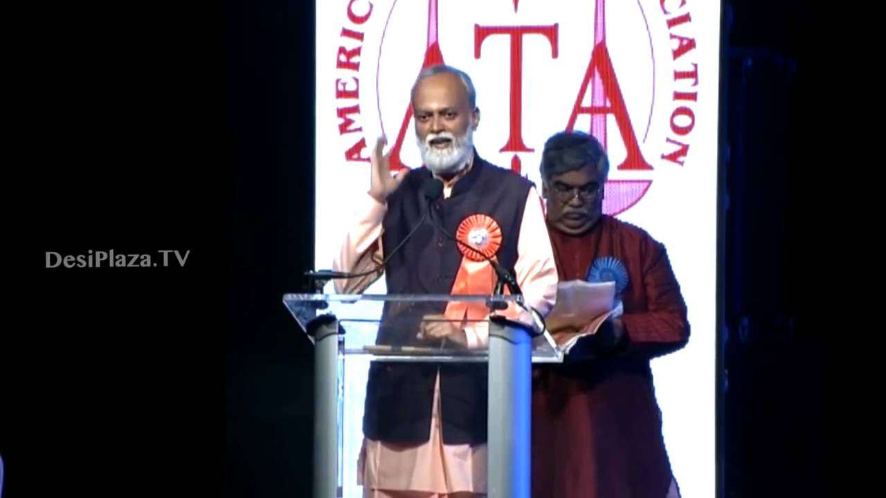 Swami Chidatmananda giving his speech on Final Day - ATA Convention 2016