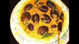 इस तरह से बनी स्पेशल बैगन की सब्ज़ी जब भी खाएंगे इसका चटपटा स्वाद कभी भूल नहीं पायेंगे|Baghare Baigan