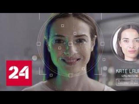 В Москве будут бороться с безбилетниками с помощью биометрической системы - Россия 24