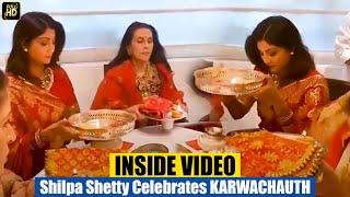 Shilpa Shetty Celebrates KARWACHAUTH With Sunita Kapoor INSIDE ANIL KAPOOR's House