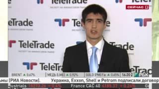 РБК-ТВ Обзор рынков, 26.09.2013