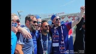 Исландские болельщики перед игрой своей сборной с Нигерией