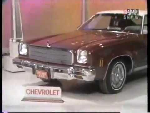 Let's Make a Deal - BD: $9,584 (1973)