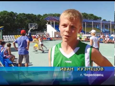 Всероссийский физкультурно-спортивный фестиваль