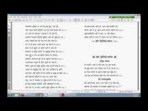 Bhagvad Gitas Message To Todays World 2nd Chapter (Hindi) - The Best Documentary Ever