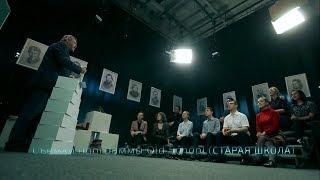 «Старая школа»: уроки грамотности от Виталия Старикова