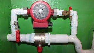 видео Циркуляционный насос для отопления частного дома – инструкция по выбору и установке